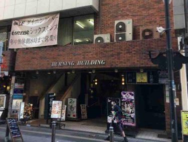 【貸店舗】バーニングビル3F・富士見2丁目・15.78坪・17.60万円
